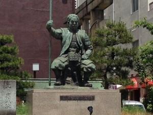 日本政策金融公庫と絶対付き合え! IN 福井