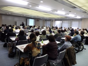 マイナンバー時代の相続対策セミナー IN博多