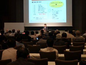 全国経営者セミナー IN パレスホテル東京